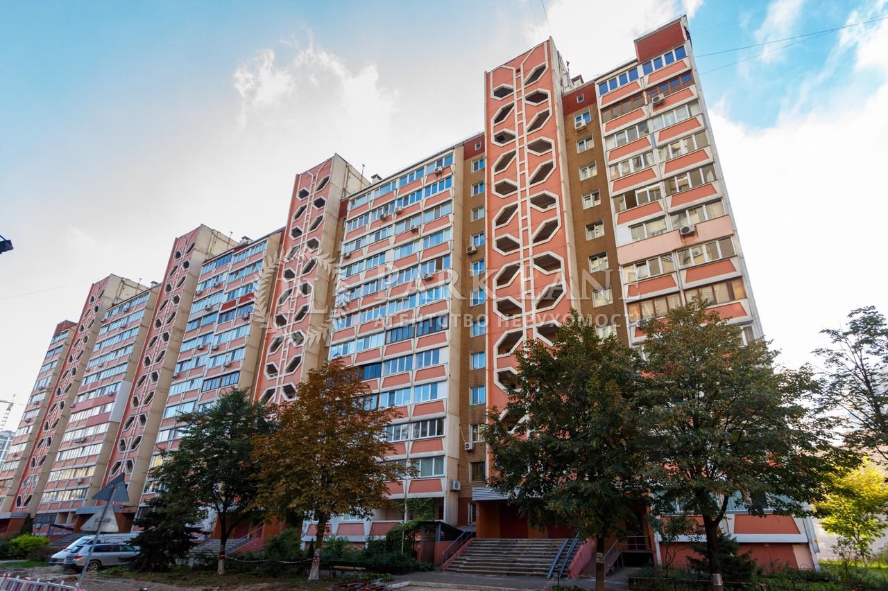 Квартира R-39803, Леваневского, 7, Киев - Фото 1