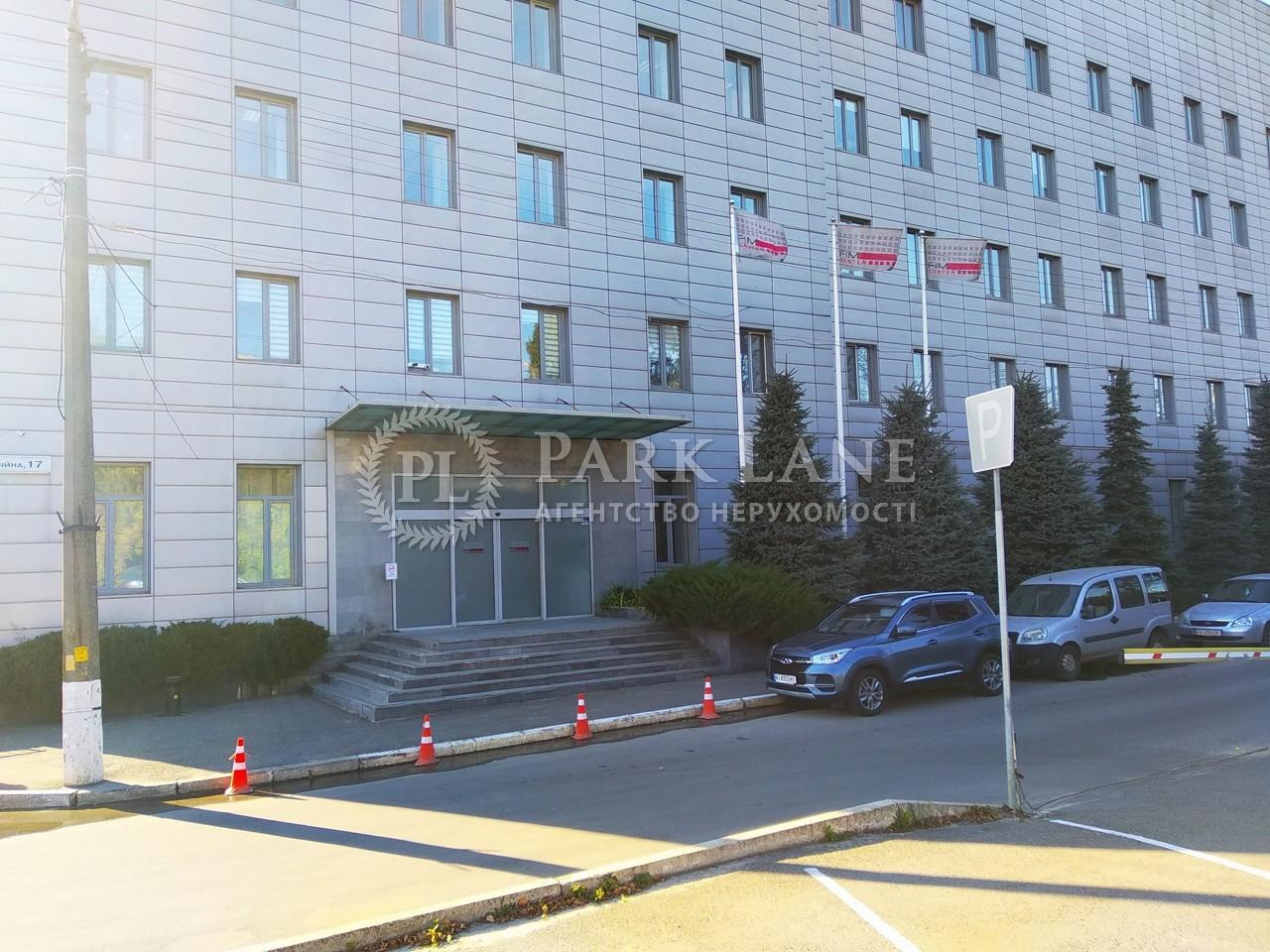 Офис, ул. Линейная, Киев, R-40418 - Фото 8