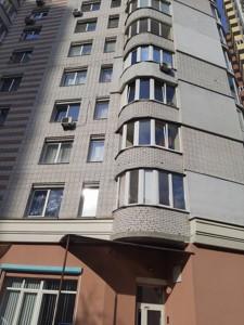 Квартира R-40912, Руданского Степана, 4/6, Киев - Фото 6