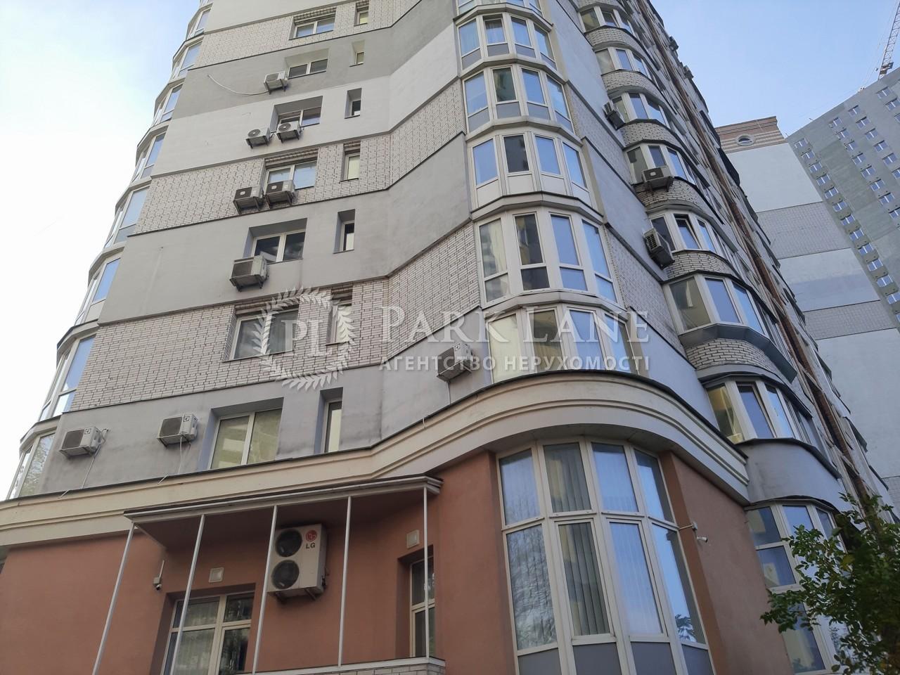 Квартира R-40912, Руданского Степана, 4/6, Киев - Фото 7