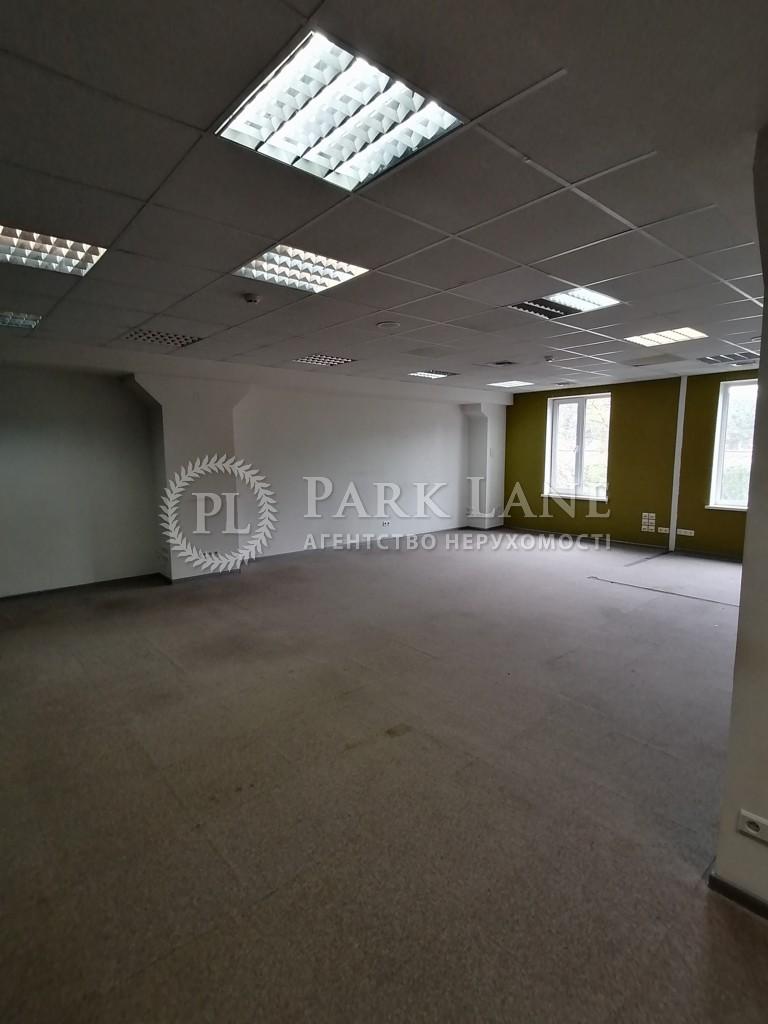 Офис, ул. Линейная, Киев, A-62440 - Фото 9