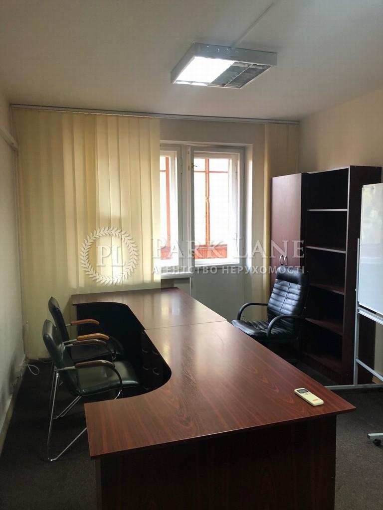 Квартира ул. Шелковичная, 29, Киев, R-40961 - Фото 3