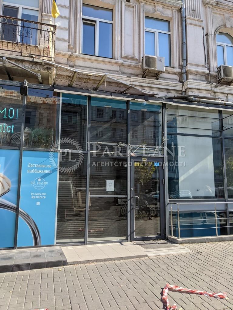 Офис, ул. Большая Васильковская, Киев, B-103124 - Фото 5