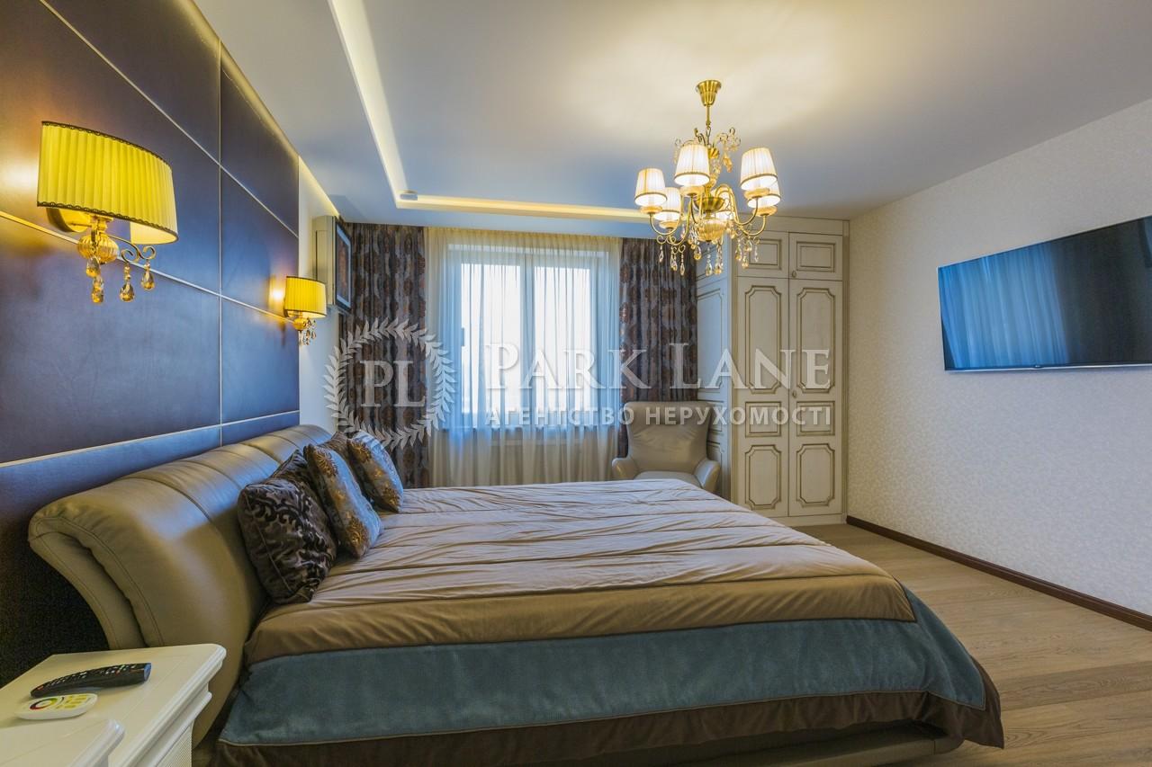 Квартира R-40067, Дмитриевская, 75, Киев - Фото 25