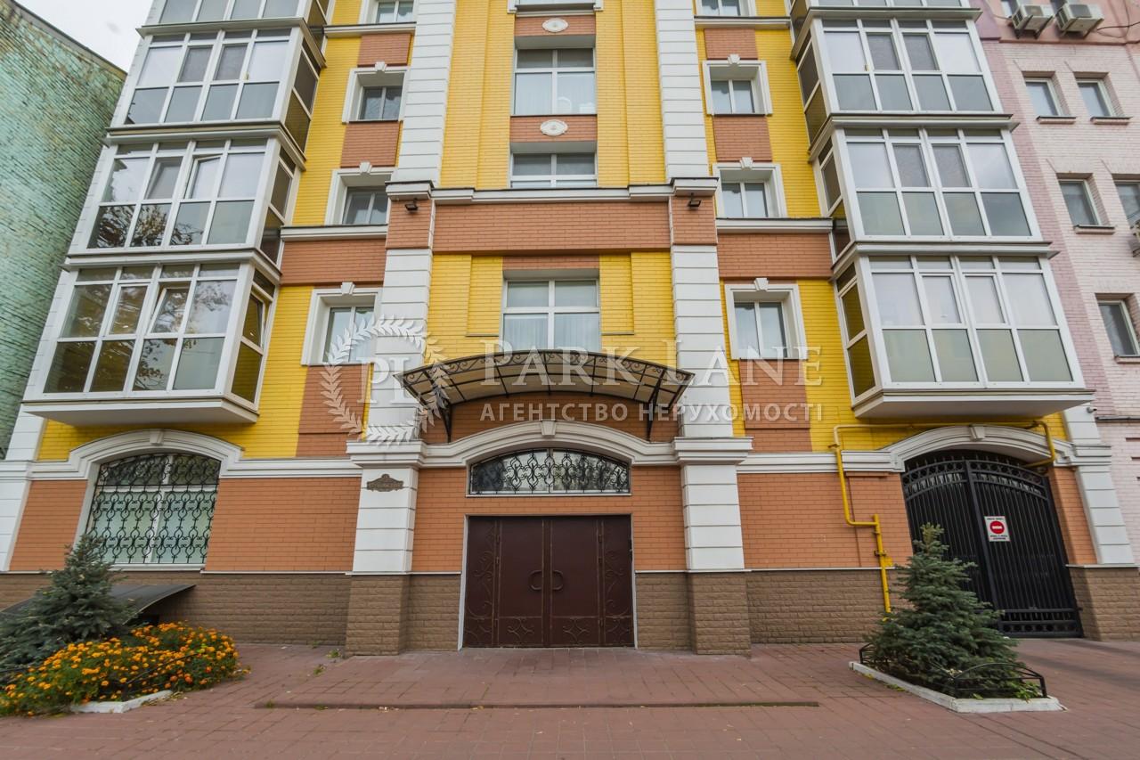 Квартира J-31499, Юрковская, 28, Киев - Фото 33