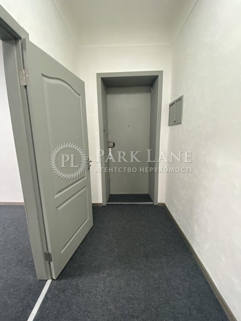 Нежилое помещение, ул. Межигорская, Киев, R-40755 - Фото 12