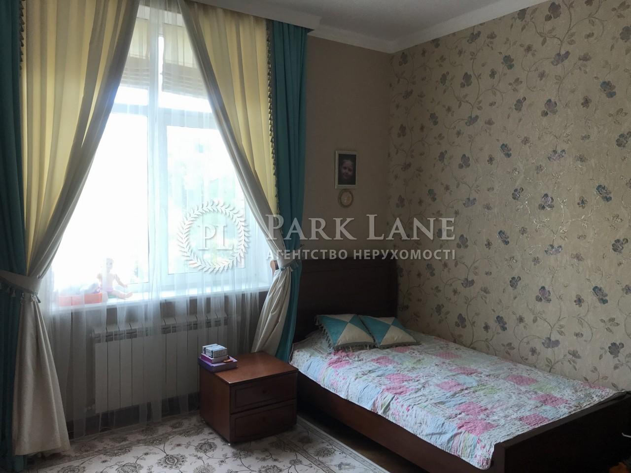 Квартира K-32769, Дмитриевская, 66а, Киев - Фото 11