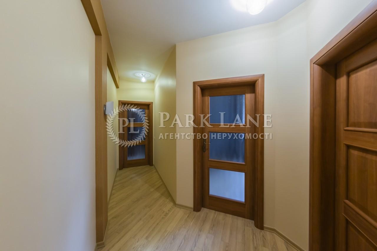 Квартира J-31798, Павловская, 17, Киев - Фото 16