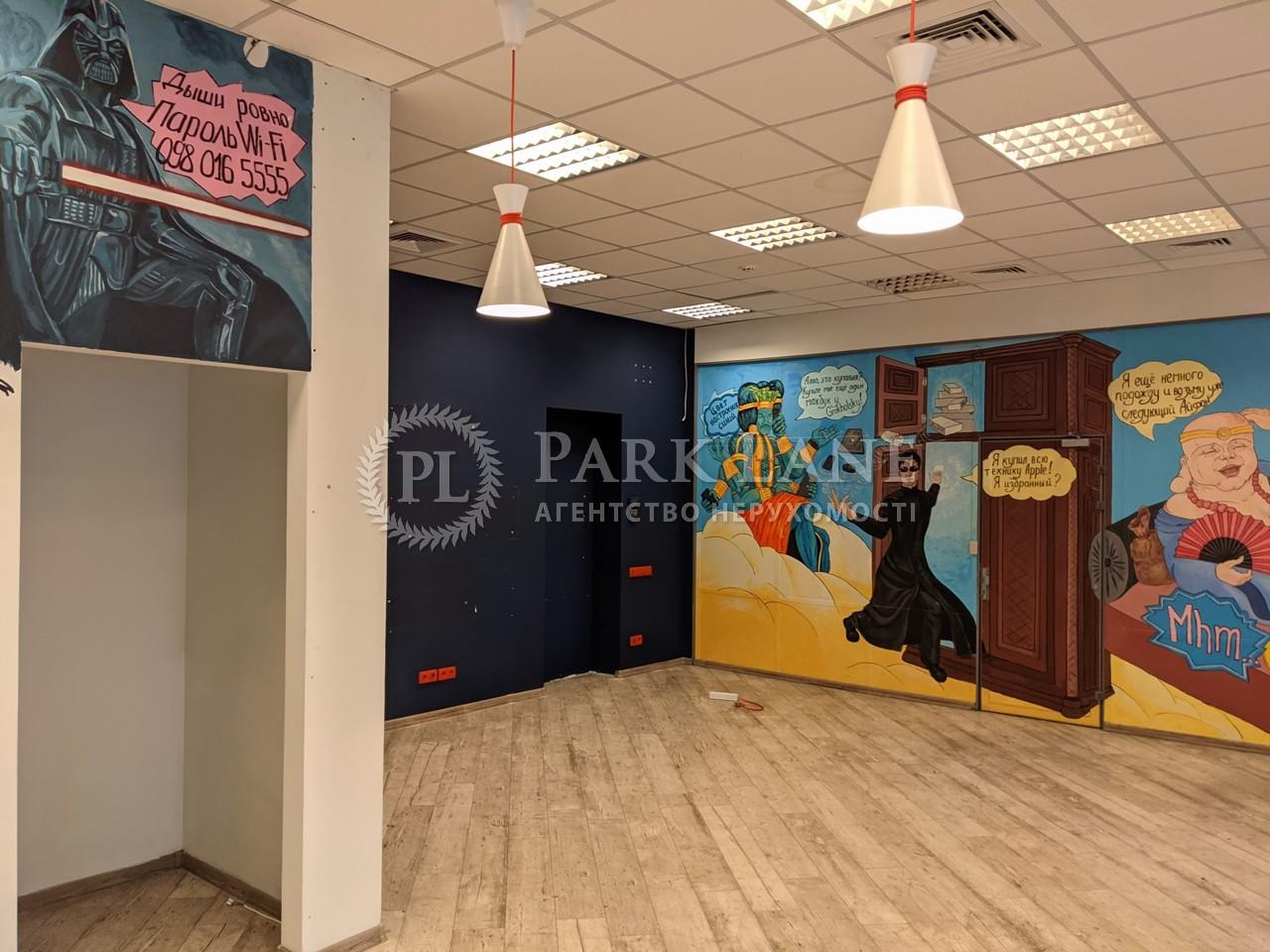 Офис, ул. Саксаганского, Киев, B-102703 - Фото 7