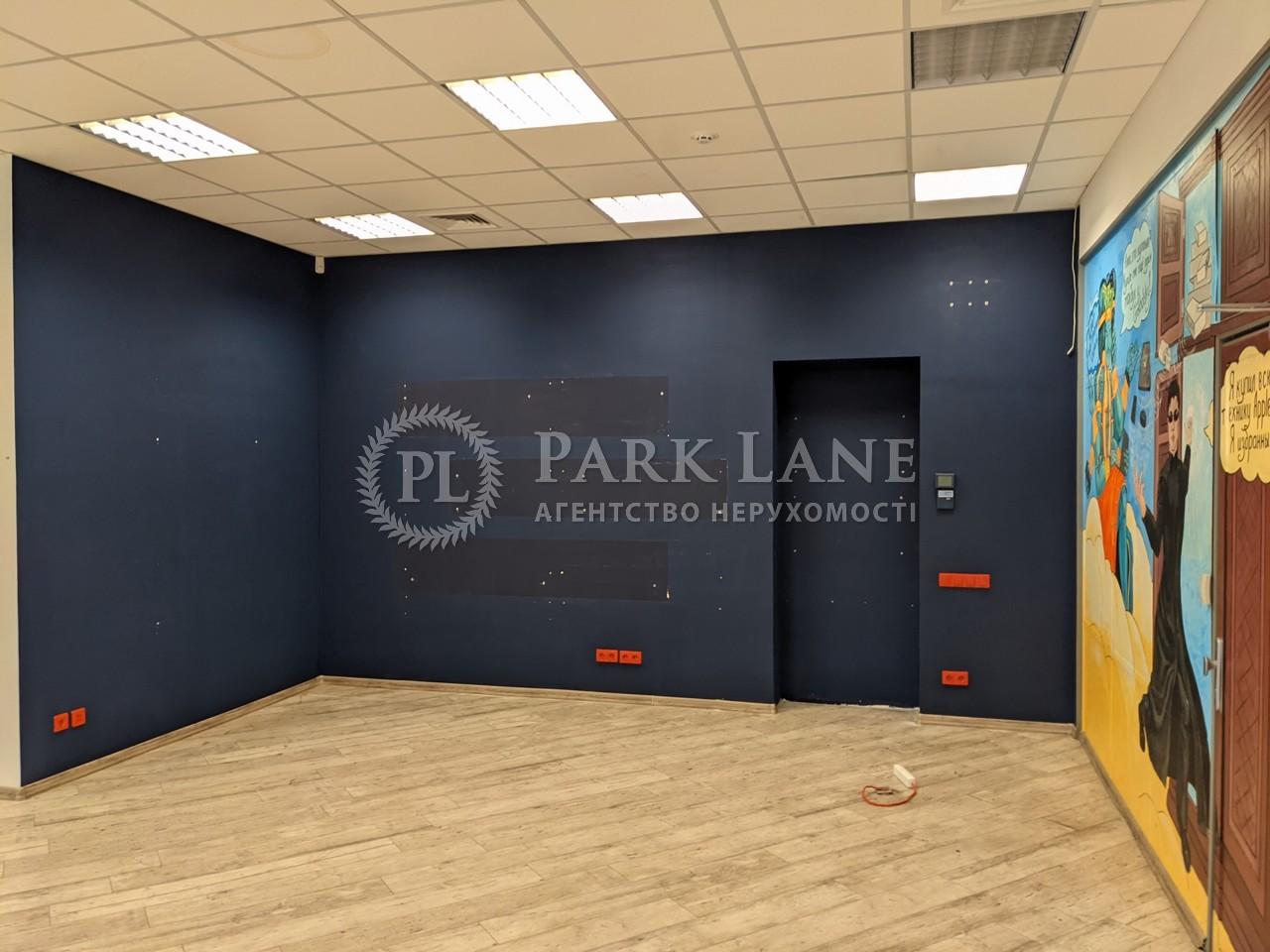 Офис, ул. Саксаганского, Киев, B-102703 - Фото 8