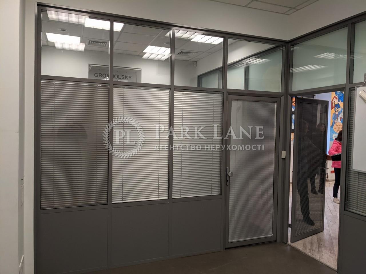 Офис, ул. Саксаганского, Киев, B-102703 - Фото 12
