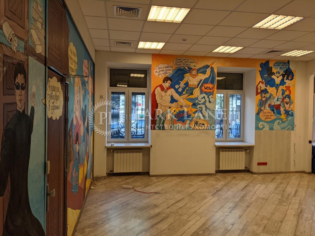 Офис, ул. Саксаганского, Киев, B-102703 - Фото 6
