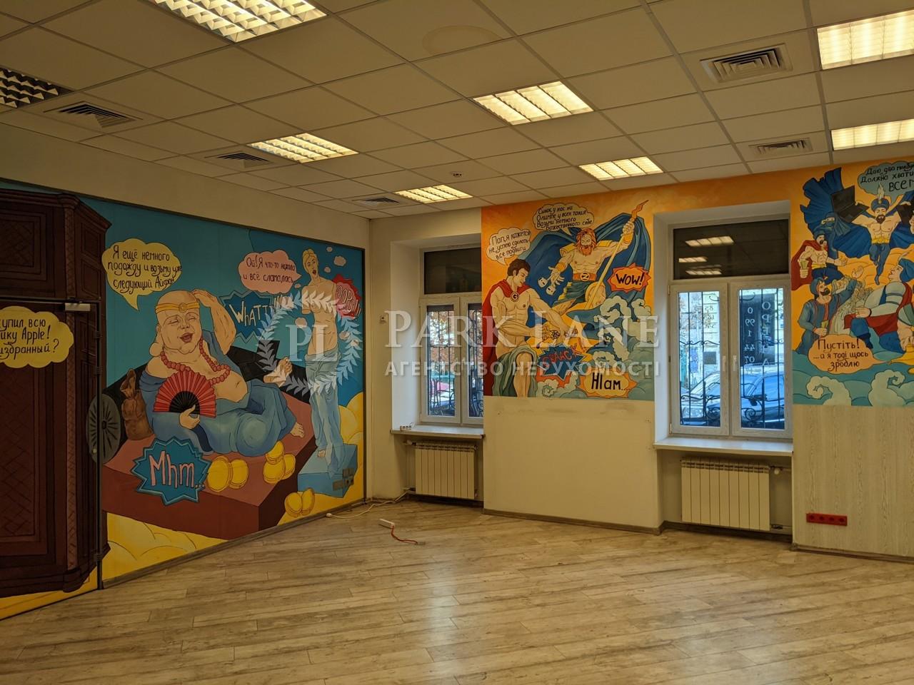 Офис, ул. Саксаганского, Киев, B-102703 - Фото 5