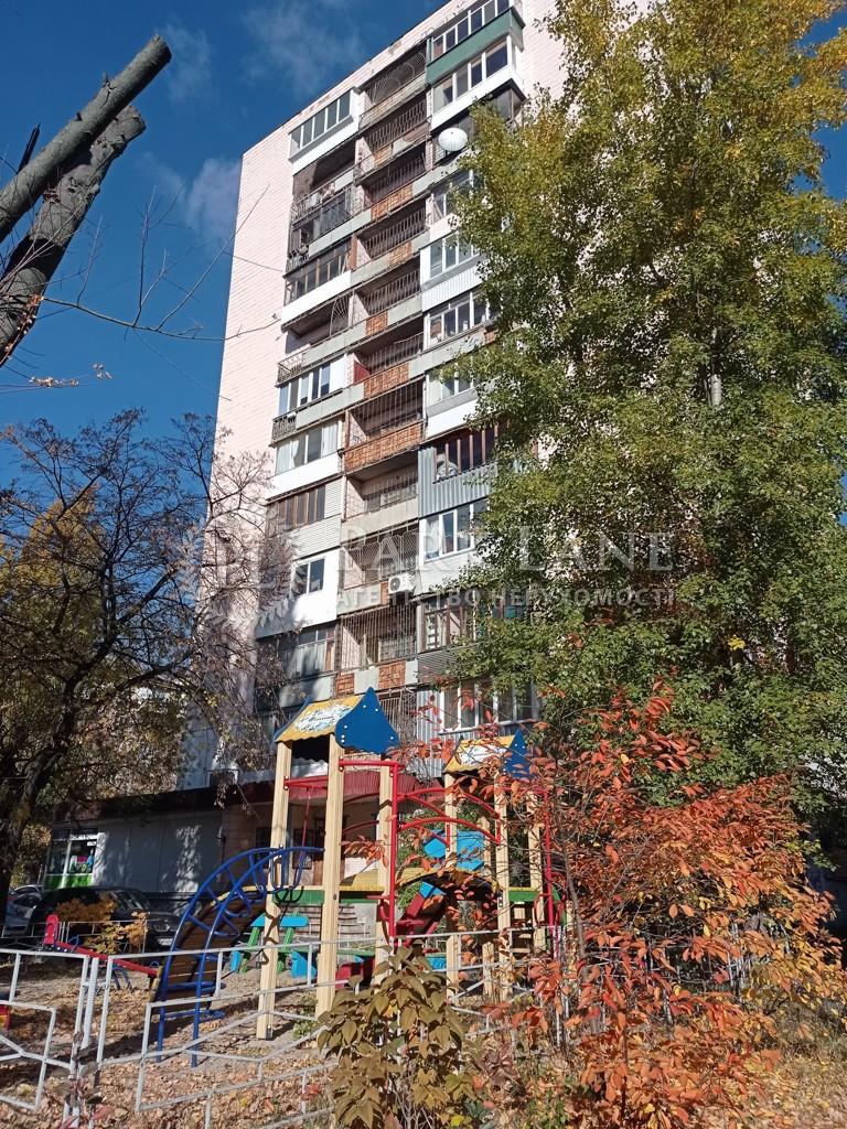 Квартира R-39401, Победы просп., 58, Киев - Фото 1