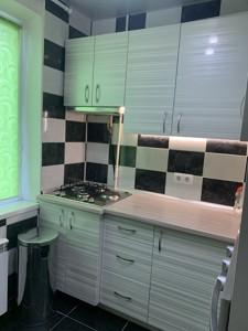 Квартира K-31591, Коласа Якуба, 21, Киев - Фото 13