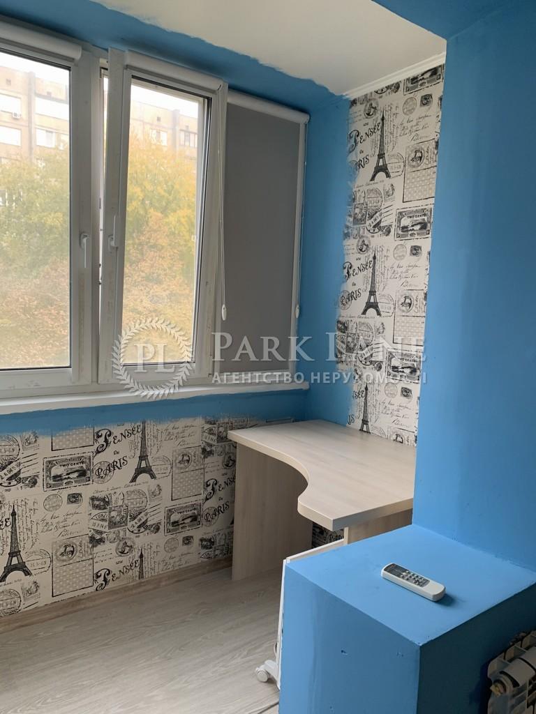 Квартира K-31591, Коласа Якуба, 21, Киев - Фото 10