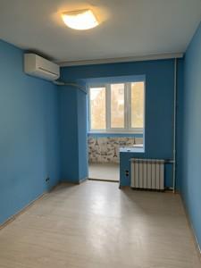 Квартира K-31591, Коласа Якуба, 21, Киев - Фото 9