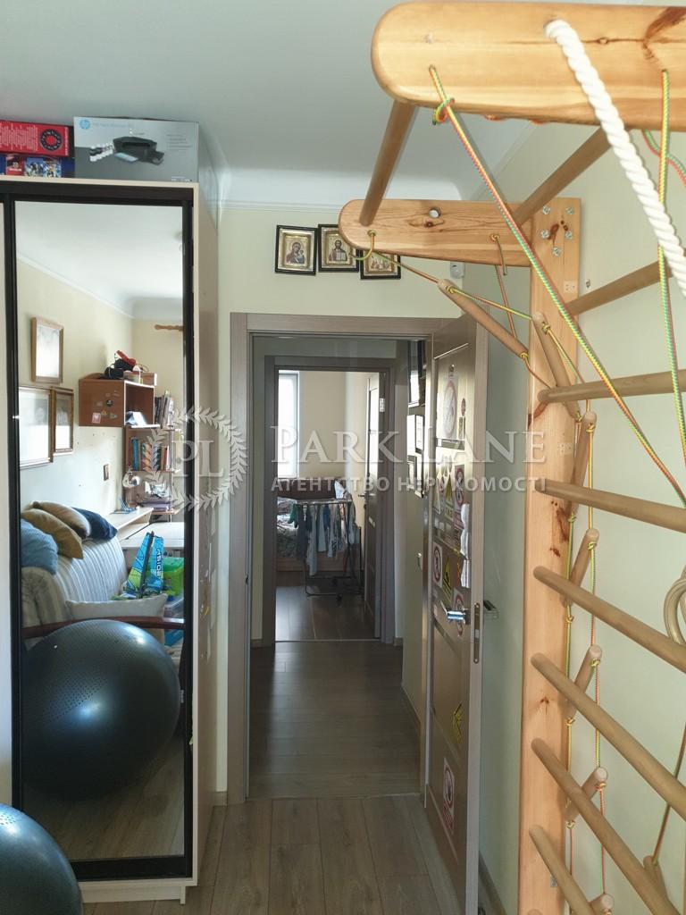 Квартира Z-794622, Бойчука Михаила (Киквидзе), 37, Киев - Фото 5