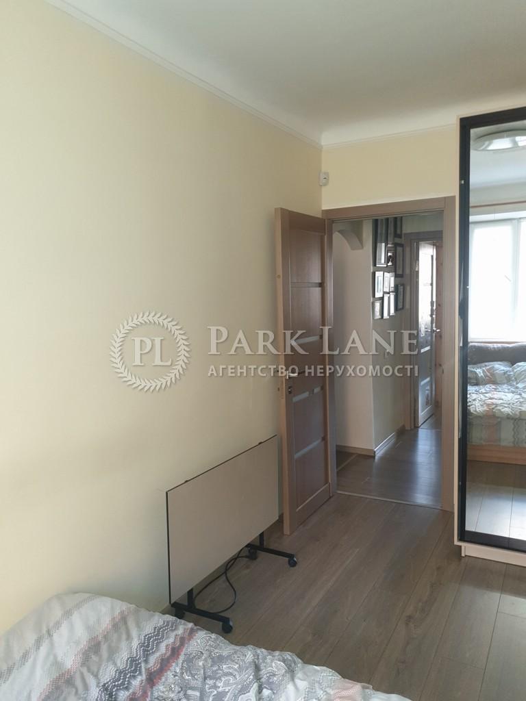 Квартира Z-794622, Бойчука Михаила (Киквидзе), 37, Киев - Фото 8