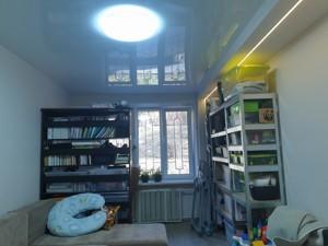 Квартира Z-794622, Бойчука Михаила (Киквидзе), 37, Киев - Фото 6