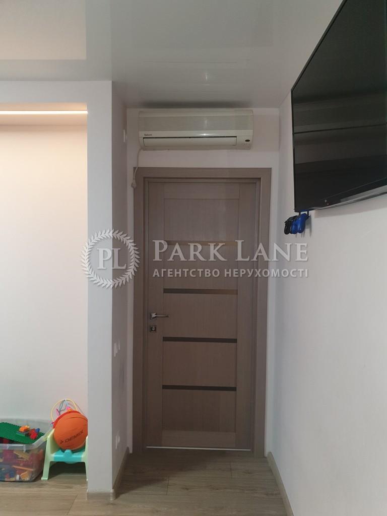 Квартира Z-794622, Бойчука Михаила (Киквидзе), 37, Киев - Фото 7