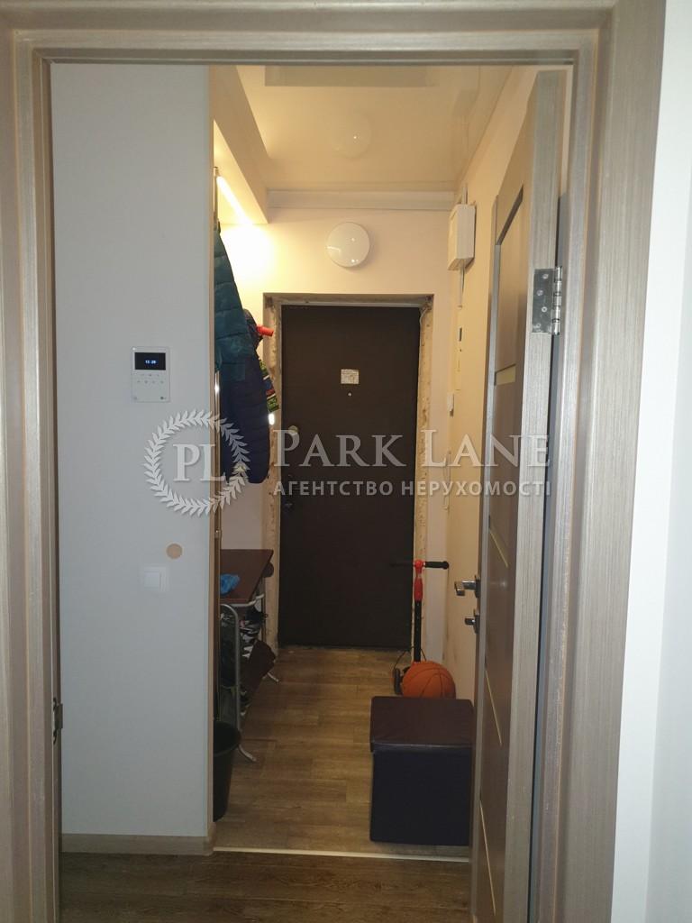 Квартира Z-794622, Бойчука Михаила (Киквидзе), 37, Киев - Фото 16