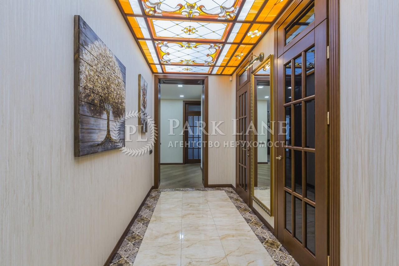 Квартира ул. Дмитриевская, 75, Киев, B-103212 - Фото 38