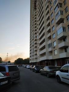 Квартира J-31622, Полевая, 73, Киев - Фото 10
