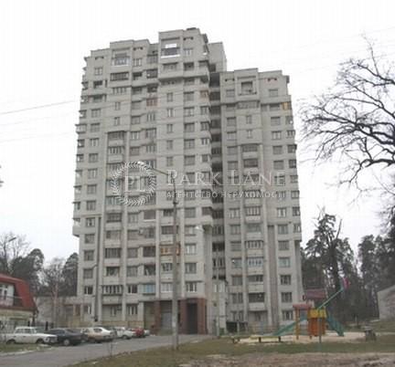 Квартира ул. Верховинная, 34, Киев, Z-724547 - Фото 1