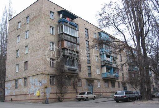 Офіс, вул. Виборзька, Київ, X-22638 - Фото 1