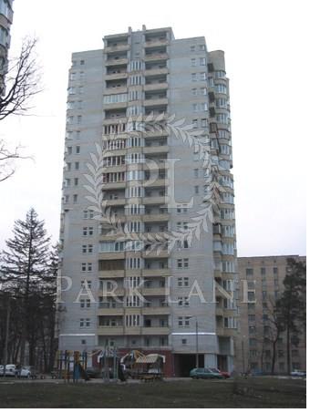 Квартира Котельникова Михаила, 31, Киев, Z-726634 - Фото