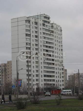 Квартира ул. Ревуцкого, 23, Киев, R-38915 - Фото 1
