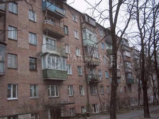 Офіс, вул. Грекова Академіка, Київ, Z-984231 - Фото 1