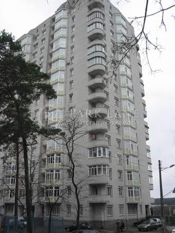 Квартира R-40228, Верховинная, 91, Киев - Фото 1