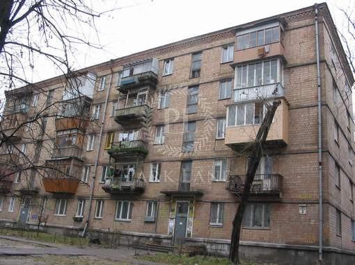 Квартира, I-4425, 3