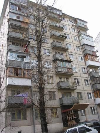 Квартира Михайловский пер., 7, Киев, Z-710635 - Фото 1