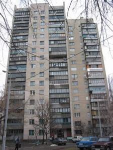 Квартира B-96691, Шевелева Юрия (Руднева), 34, Киев - Фото 2