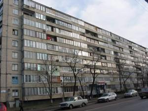 Коммерческая недвижимость, R-27240, Бучмы Амвросия, Днепровский район