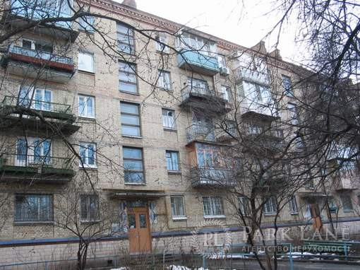 Квартира Z-755073, Печерский спуск, 11, Киев - Фото 1