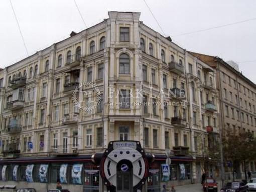 Квартира ул. Шота Руставели, 1/12, Киев, R-15555 - Фото 1