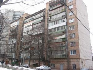 Офіс, D-30661, Глібова, Київ - Фото 1