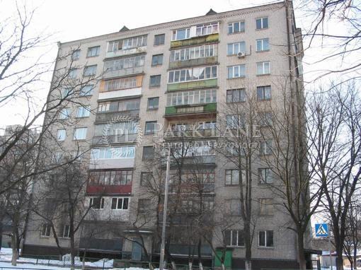 Квартира ул. Бакинская, 28, Киев, Z-316286 - Фото 1