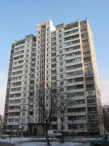 Квартира B-99707, Попова, 17, Київ - Фото 2