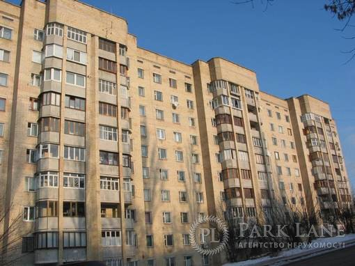 Квартира ул. Краснопольская, 2в, Киев, X-14534 - Фото 1