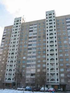 Квартира B-95575, Правды просп., 17а, Киев - Фото 1