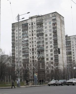 Квартира Липкивского Василия (Урицкого), 26, Киев, R-40358 - Фото