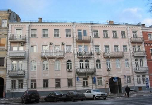 Квартира ул. Франко Ивана, 40, Киев, X-21694 - Фото 1