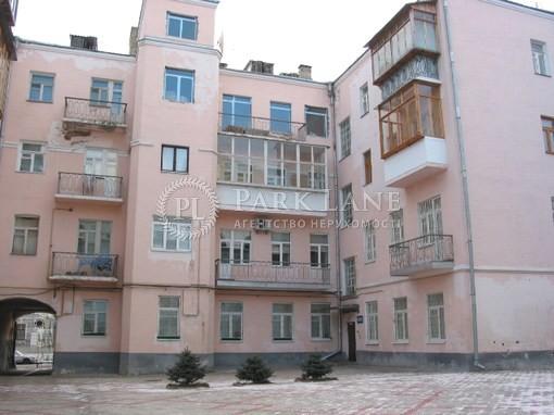 Квартира ул. Франко Ивана, 40, Киев, X-21694 - Фото 10
