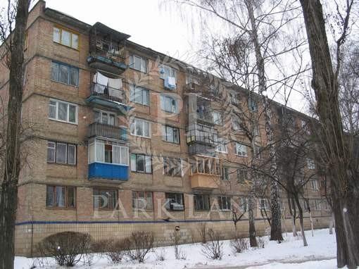 Квартира Доброхотова Академіка, 8, Київ, Z-774019 - Фото