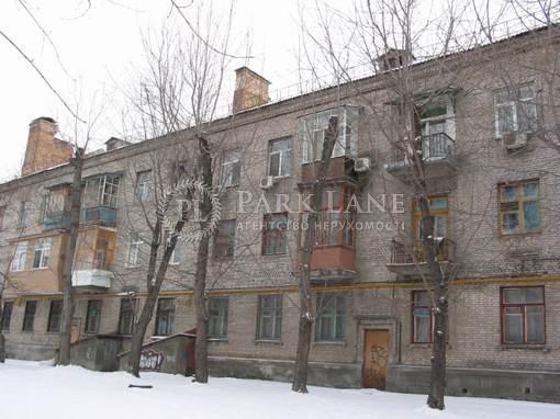 Квартира ул. Попудренко, 18а, Киев, R-20138 - Фото 1